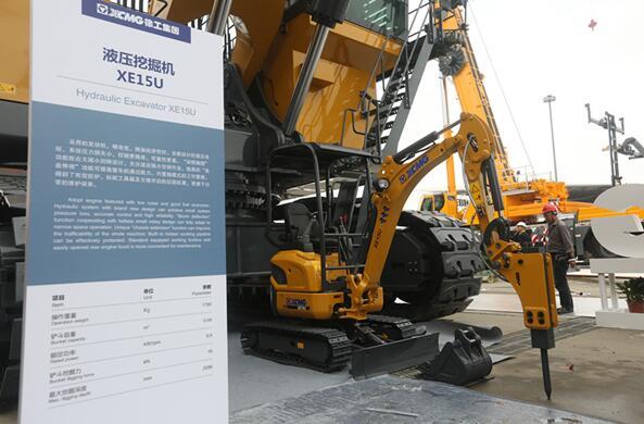 亿博网址开户XE15型迷你履带式挖掘机